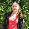 Карина, 19, г.Турки