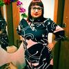 Светлана, 37, г.Вятские Поляны (Кировская обл.)