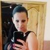 Альона ♥, 23, г.Деражня