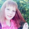 Анастасия, 20, г.Константиновка