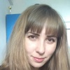 Катерина, 32, г.Пятигорск