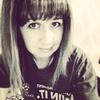 Екатерина, 23, г.Белоусовка