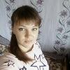 Мария, 25, г.Кулебаки