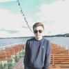 Cristi, 18, г.Гамбург