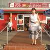 Irina, 57, г.Osterwald