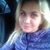 Anastasia, 30, г.Сан-Диего