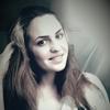 Марина, 29, г.Корнешты