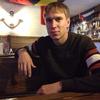 Ян, 26, г.Геленджик