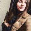 Anastasiia, 19, г.Нововолынск