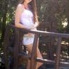 Карина, 21, г.Ямполь