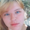 Ирина, 32, г.Рубежное
