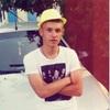 Roman, 20, г.Глобино