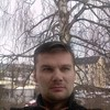 Алекс(татарин), 39, г.Франкфурт-на-Майне