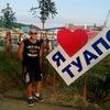 Андрей, 25, г.Краснодон