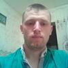 Александр, 25, г.Черкесск