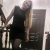 Olga, 26, г.Gliwice