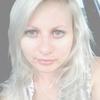 Tetyana, 26, г.Дагенхам