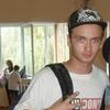 Андрій, 25, г.Гусятин