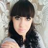 Ирина, 26, г.Балаково