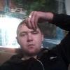 Макс, 21, г.Барнаул