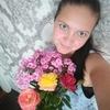 Аня, 25, г.Александрия