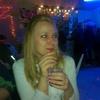 Елена, 29, г.Трехгорный