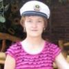 Елена, 34, г.Амвросиевка
