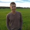Станислав, 29, г.Черняховск