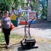 Марина Сокурова, 20, г.Чегдомын