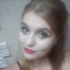 Дарья, 28, г.Барнаул