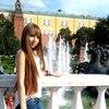 Karrollinka, 20, г.Москва