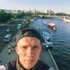 Михаил, 26, г.Крымск