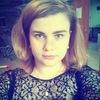 Кристиночка, 24, г.Уват