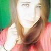 Лиза, 17, г.Ужгород