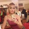 Анна, 32, г.Борисполь