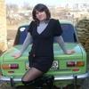 Жанна, 43, г.Татарбунары