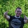 Максим Усанкин, 26, г.Рыбинск