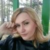 Ирина, 38, г.Берлин