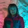 Наталья, 40, г.Славянск