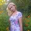 Ольга Крутовская, 28, г.Учарал
