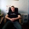Сергей, 33, г.Енакиево