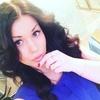 Мелиса, 21, г.Хабаровск