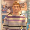Алексей, 35, г.Адамовка