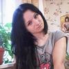 Elena, 23, г.Нижний Новгород
