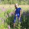 Ксения, 25, г.Лаишево