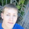 Андрій, 20, г.Львов