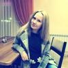 Кристина, 20, г.Григориополь