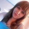 Екатерина, 19, г.Брянск
