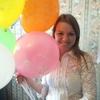 Мария, 30, г.Алматы (Алма-Ата)