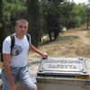 Андрей, 32, г.Песочин